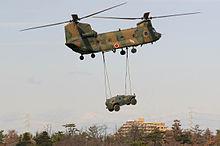 陆上自卫队第1直升机团