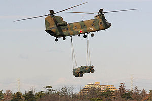 1st Helicopter Brigade - A Japanese CH-47 helicopter