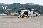 JMSDF SH-60K(8410) right front view at Maizuru Air Station May 18, 2019.jpg