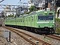 JNR103-NS401 at Daiichi-Uji rxr 2018JUL15.jpg