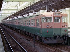 Tōkai (train) - Image: JNR 165 tokai No 1 shizuoka