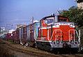 JNR DD51 831 20011120.jpg