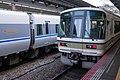 JRW 221 Kansai Main Line Regional Rapid at Osaka Station 2014-04-08.jpg