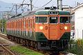 JRW series113 Seto-Ohashi.jpg