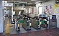 JR Tohoku-Main-Line Oku Station Gates.jpg