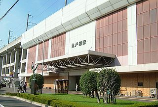 Kita-Toda Station Railway station in Toda, Saitama Prefecture, Japan