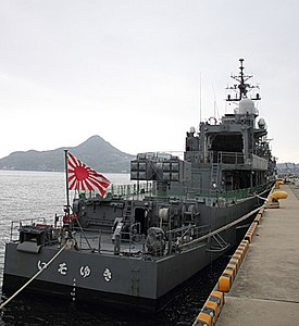 JS Isoyuki at Sasebo, -30 Apr. 2011 a.jpg