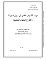 JUA0663058.pdf