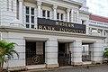 Jakarta Indonesia Museum-Bank-Indonesia-01.jpg