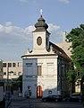 Januariuskapelle - Vienna.jpg