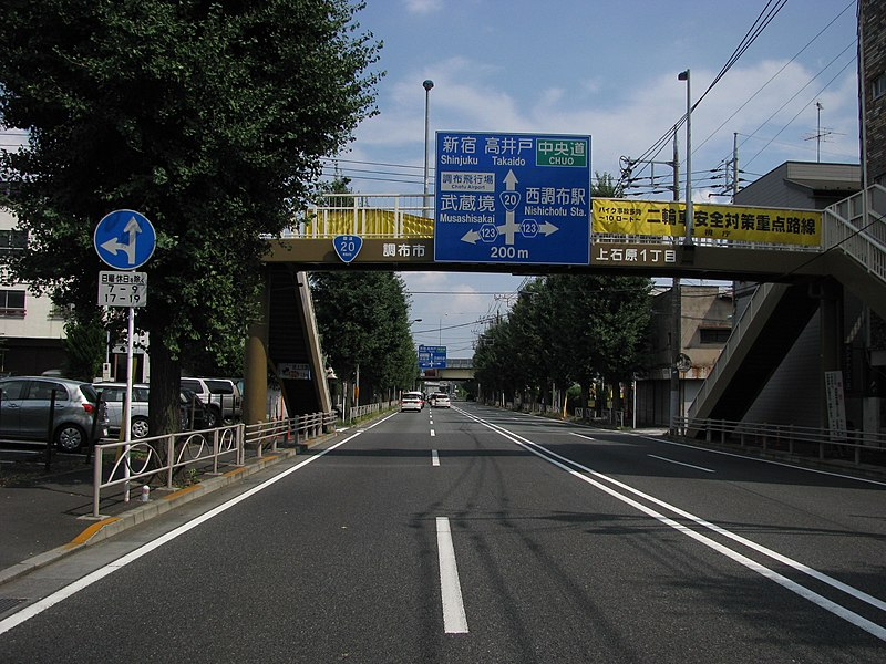 Lêer:Japan National Route 20 -25.jpg