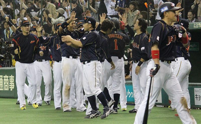ファイル:Japan national baseball team on March 8, 2013.jpg