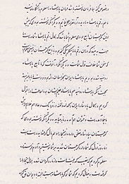 Javad Khan to Tsitsianov page 2 small.jpg