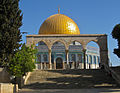 Jerusalem Arches & Dome of the Rock (6035835307).jpg