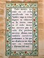 Jerusalem Pater Noster español tango7174.jpg