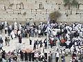 Jerusalem Western Wall (2069558567).jpg