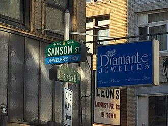 Jewelers' Row, Philadelphia - Street signage