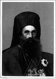 Joachim IV of Constantinople Patriarch of Constantinople
