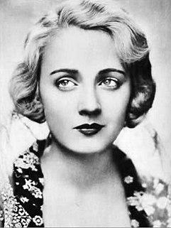 Josephine Dunn American actress