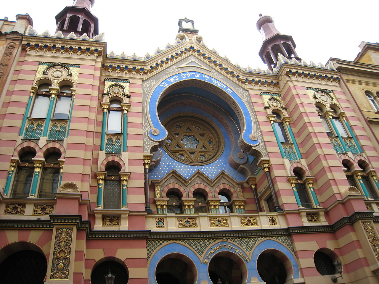 http://upload.wikimedia.org/wikipedia/commons/thumb/8/82/Jubilee_Synagogue_196.jpg/1280px-Jubilee_Synagogue_196.jpg