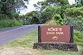 Kōkeʻe State Park Kauai Hawaii (44460977090).jpg