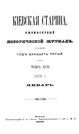 KS 1906.pdf