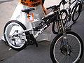KTM Aphex.jpg