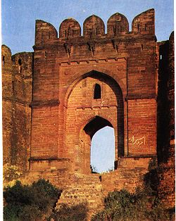 Rohtas Fort.
