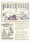 Kajawen 43-44 1928-06-02.pdf