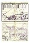 Kajawen 53 1931-07-04.pdf