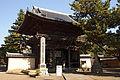 Kakogawa Kakurinji01n4592.jpg