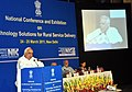 Kapil Sibal addressing the 'National Conference and Exhibition on Technology Solutions for Rural Service Delivery' in New Delhi.jpg