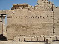 Karnak Tempel Bubastis-Portal 02.JPG
