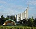 Katedra Najświętszego Serca Pana Jezusa w Rzeszowie.jpg