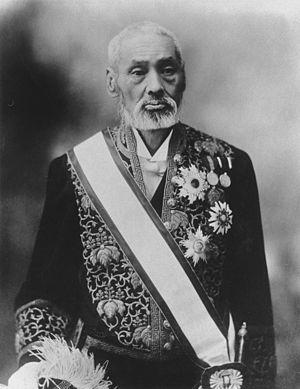 Katō Hiroyuki - Count Katō Hiroyuki