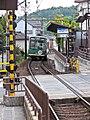 Keifuku Myosihinji Station 2007-05-03.jpg