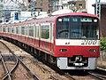 Keikyu-railway-2165F-20070520.jpg