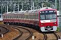 Keikyu N1000 series 1185 Formation.jpg