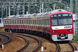 Keikyu - Image: Keikyu N1000 series 1185 Formation