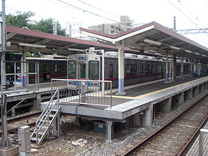 Keisei Narita Station - The platforms