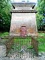 Kelton Mausoleum, Castle Douglas, Kirkcudbrightshire, Scotland 02.jpg