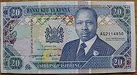 Kenyan 20 Shilling Note.jpg