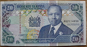 20 shilling note from 1994, depicting then-Pre...
