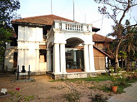 Keralam - Museum of History and Heritage.jpeg