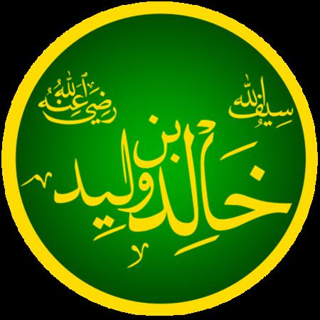 KhalidBinWalid.png