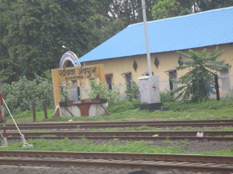 Khandwa Junction railway station