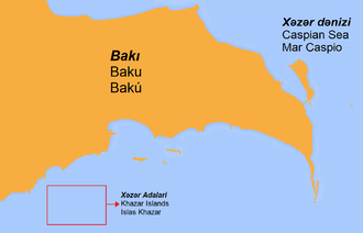Baku Archipelago - Future location of the Khazar Islands