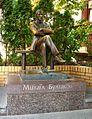 Kiev Bulgakov monument 08 2016.jpg