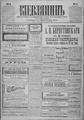 Kievlyanin 1902 04.pdf
