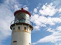 Kilauea Point Light Station 03.JPG